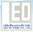 leoaircargo_thailand